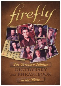 Firefly Dictionary_CVR front new copy